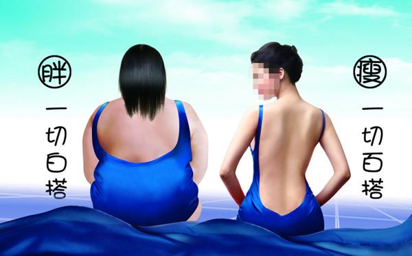 嘉康利产品减肥须知《减重计划遇停滞期怎么办》?